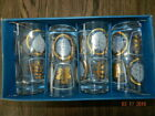 (4) Vintage Mid Century GOLD GILD  Leaf Tall Tumblers Barware frosted leaves