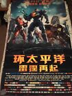 PACIFIC RIM: UPRISING (2018) 4ft X 6ft China Movie Poster