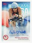 2016 Topps US Olympic and Paralympic Team Hopefuls Trading Cards 12