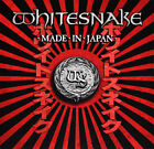 Made in Japan 2 CD SET WHITESNAKE