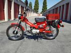 1984 Honda CT  1984 Honda Trail CT110 Two owner 436 Miles Exceptional Condition Fun to Ride