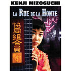 Street of Shame NEW PAL DVD Kenji Mizoguchi Japan