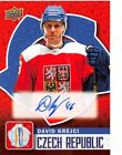 2016 Upper Deck World Cup of Hockey Cards - Checklist Added 17