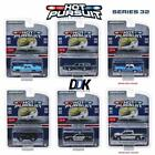 Greenlight 42890 Hot Pursuit 32 Complete Set of 6 Diecast Police Cars164