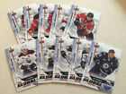 2019 Upper Deck National Hockey Card Day Trading Cards 12