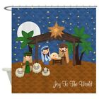 CafePress Nativity Scene Decorative Fabric Shower Curtain 69x70 918009148