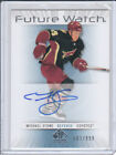 2012-13 SP Authentic Hockey Cards 17