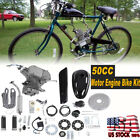 2 Stroke 50cc Petrol Gas Engine Motor Kit For Motorized Bicycle Bike Silver USA