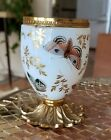 Small Antique French Opaline Vase with Butterflies
