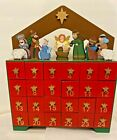 Christmas Advent Calendar 24 Drawers Candy Boxes Nativity Scene Wood NIB