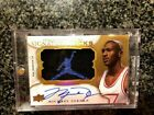 Ultimate Michael Jordan Exquisite Collection Drool Gallery 49