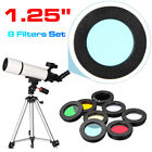 US Skyglow Moon Filter Astronomy Eyepiece Telescope Cuts Light Pollution 125