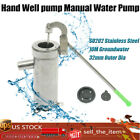 FastEasy Stainless Steel Manual Water Pumping Tool Hand Shake Suction Pump New