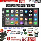 Bluetooth FM Player Stereo Radio Car 7'' HD MP5 Touch Screen + FREE Backup