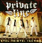 Private Line : Evel Knievel Factor CD