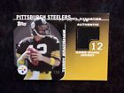 Terry Bradshaw Cards, Rookie Cards and Autographed Memorabilia Guide 35