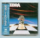 Zebra/No Tellin' Lies (Japan/Sealed/1st Issue)