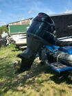 Yamaha 2005 250hp Vmax outboard engine. GOOD RUNNING CONDITION.