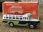 Tomica Isuzu Bonnet Bus Special Edition Tomy Pocket Cars Diecast