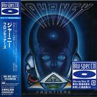 JOURNEY - FRONTIERS - JAPAN BLU SPEC CD - OUT OF PRINT