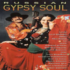 Russian Gypsy Soul by Various Artists.