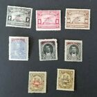 Ecuador nice lot of all different stamps with overprint mint w hr