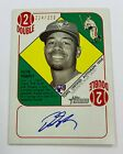 2015 Topps Heritage '51 Collection Baseball Cards 17