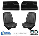 1970 Chevelle Front Buckets Seat Upholstery Covers Front Panels - Any Color