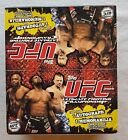 2009 Topps UFC Round 2 Review 5