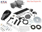 DIY 2 Stroke 50cc Motorized Bicycle Bike Motor Engine Kit Petrol Gas Motor