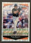 Hall of Fame Mike! Top 10 Mike Mussina Baseball Cards 25