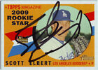 2009 Topps Heritage High Number Edition Baseball Card Product Review 13