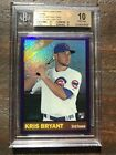 Breaking Down the 2015 Topps Series 1 Baseball Retail Exclusives 26