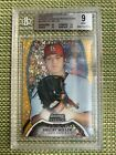 Shelby Miller Rookie Card and Prospect Card Guide 23