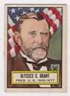 1952 Topps Look n See Trading Cards 17
