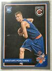 2015-16 Panini Complete Basketball Cards 18