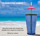 STARBUCKS Hawaii exclusive limited edition blue glass tumbler cup with umbrella