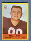 Mike Ditka Cards, Rookie Card and Autographed Memorabilia Guide 20