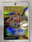 Reggie Miller 2017-18 Panini Totally Certified Choice Signatures Auto #10 10