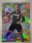 2013-14 Panini Crusade Basketball Cards 37