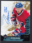 2014-15 Upper Deck Ultimate Collection Hockey Cards 16