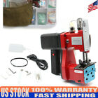 Portable Electric Sewing Machine Home Commercial Automatic Shear Line 110V NEW