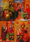 2011 ChristmasJesus Christ BirthGold foil wooden IconRomania6571special MNH