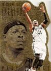 2013-14 Panini Intrigue Basketball Cards 18