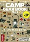 USED Go Out Camp Gear Book Vol1 Camping Equipment Magazine Japan