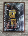1996-97 Topps Finest Basketball Cards 12