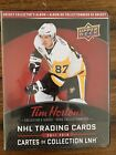 2017-18 Upper Deck Tim Hortons Hockey Cards 17
