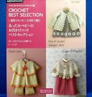 Baby Outing Knit Crochet Best Selection Japanese Knitting Clothes Pattern Book