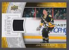 How to Get Free Upper Deck Jersey Cards at the Hockey Hall of Fame 6