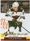 2020-21 Upper Deck Extended Series Hockey Cards 32